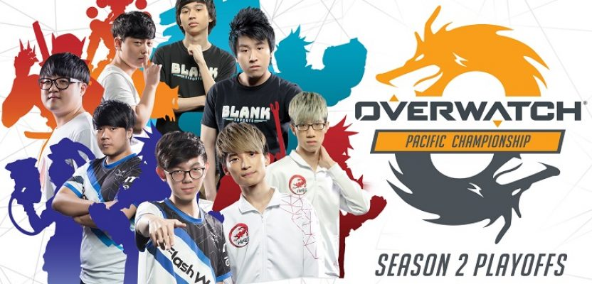 Overwatch Pacific Championship Playoffs Results: Blank Esports finishes fourth, losing to Ardeont