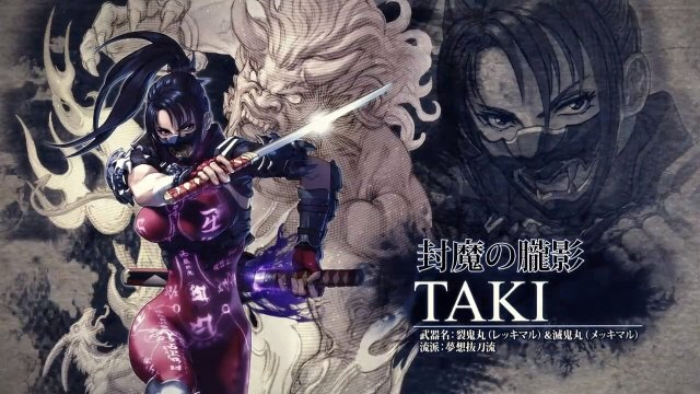 Taki confirmed to be playable in Soul Calibur 6