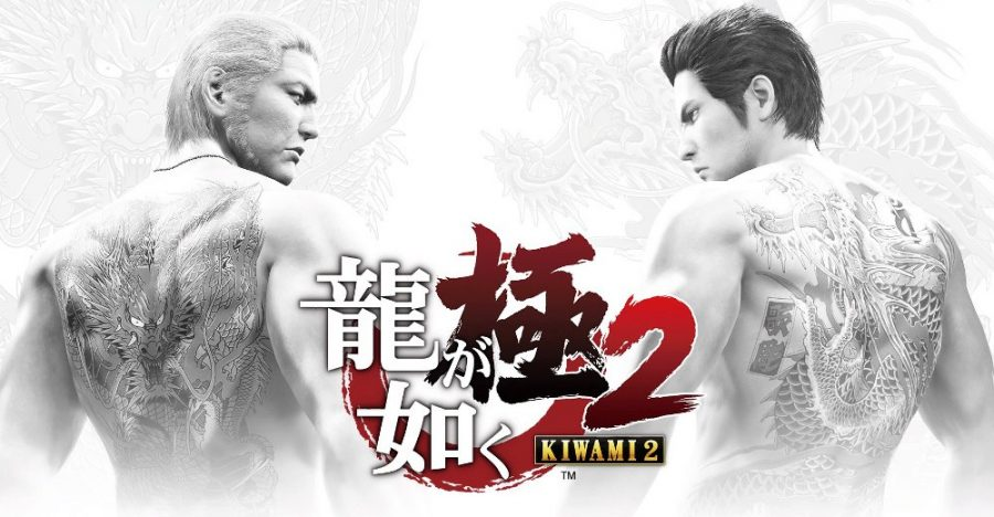 Yakuza Kiwami 2 Review – Present-day Ronin