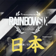 Rainbow Six Siege Season 10 Pro League Finals to be held in Japan